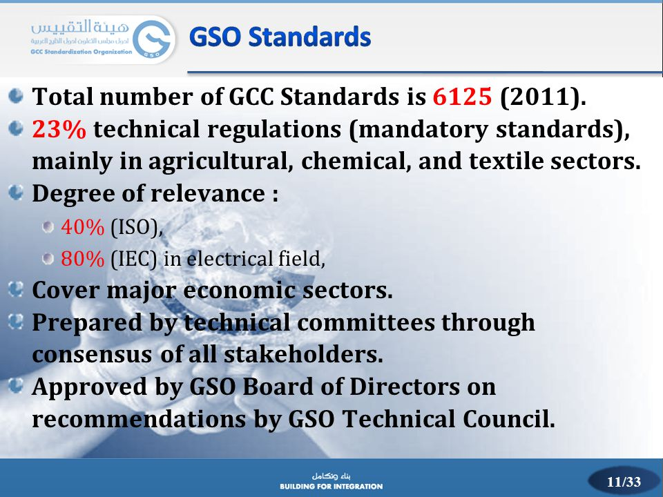 Total number of GCC Standards is 6125 (2011). 23% technical regulations (mandatory standards), mainly in agricultural, chemical, and textile sectors.