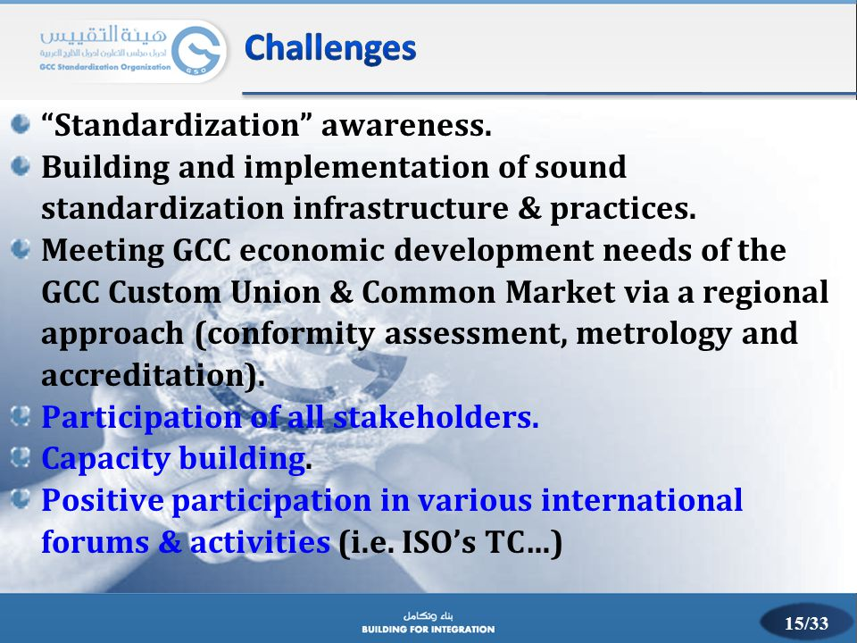 """Standardization"" awareness. Building and implementation of sound standardization infrastructure & practices. Meeting GCC economic development needs o"
