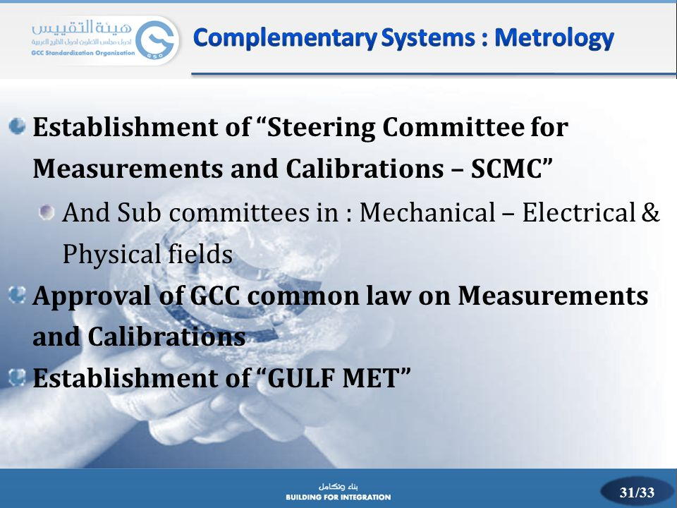 """Establishment of """"Steering Committee for Measurements and Calibrations – SCMC"""" And Sub committees in : Mechanical – Electrical & Physical fields Appro"""