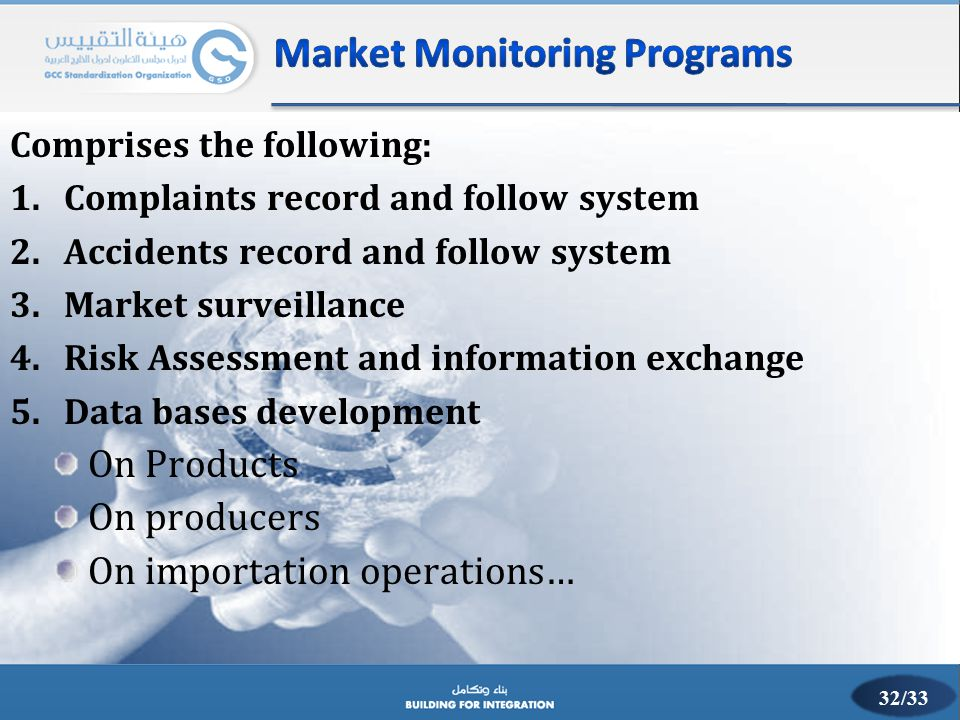 Comprises the following: 1.Complaints record and follow system 2.Accidents record and follow system 3.Market surveillance 4.Risk Assessment and inform