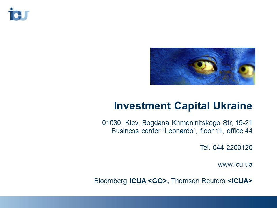 Investment Capital Ukraine 01030, Kiev, Bogdana Khmenlnitskogo Str, 19-21 Business center Leonardo , floor 11, office 44 Tel.