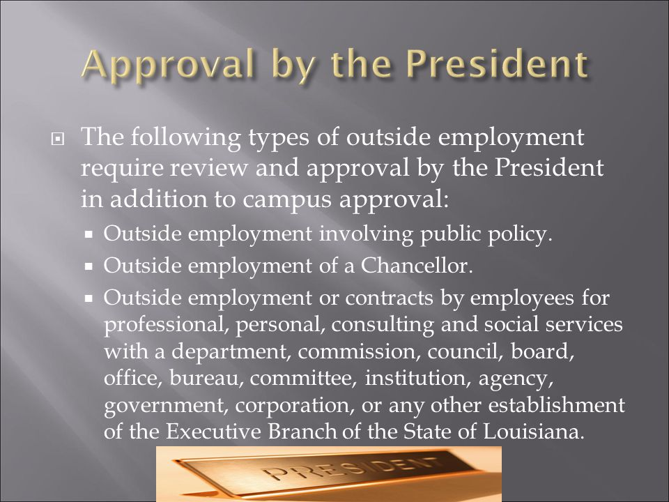  The outside entity and the employee shall negotiate and draft an agreement meeting all of the requirements herein.