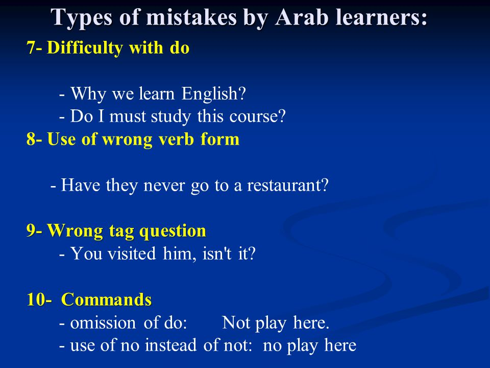 Types of mistakes by Arab learners: 7- Difficulty with do - Why we learn English.