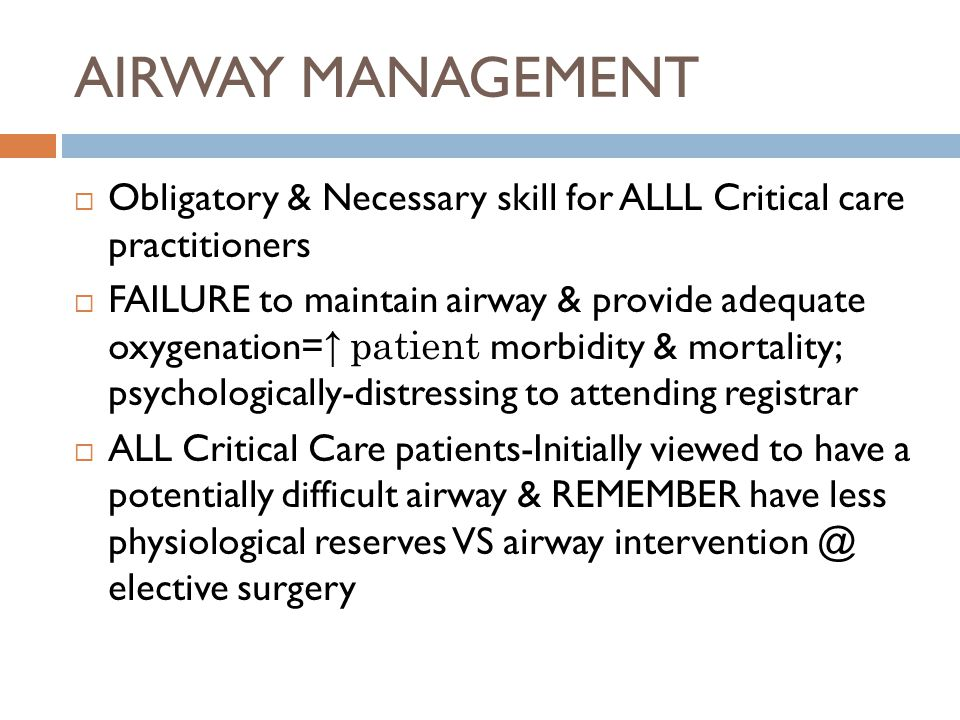 DEFINITION  DIFFICULT AIRWAY: Acc to ASA guidelines 2013=Clinical situation whereby conventionally trained anaesthetist experiences DIFFICULTY with either:  MASK VENTILATION or  TRACHEAL INTUBATION or  BOTH ( CAN'T INTUBATE, CAN'T VENTILATE ) NB: AVOID AVOID AVOID!!!!!!!