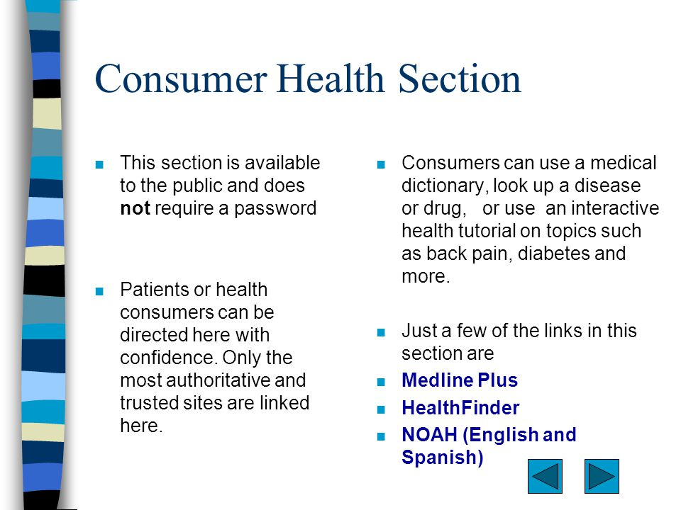 Consumer Health Section n This section is available to the public and does not require a password n Patients or health consumers can be directed here with confidence.