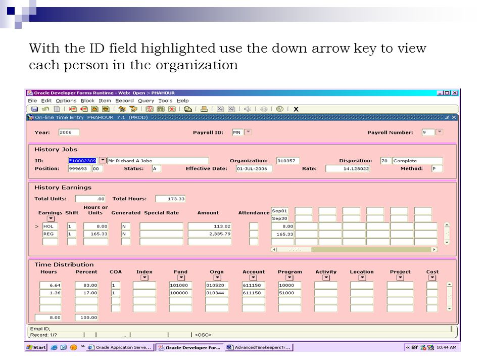 With the ID field highlighted use the down arrow key to view each person in the organization