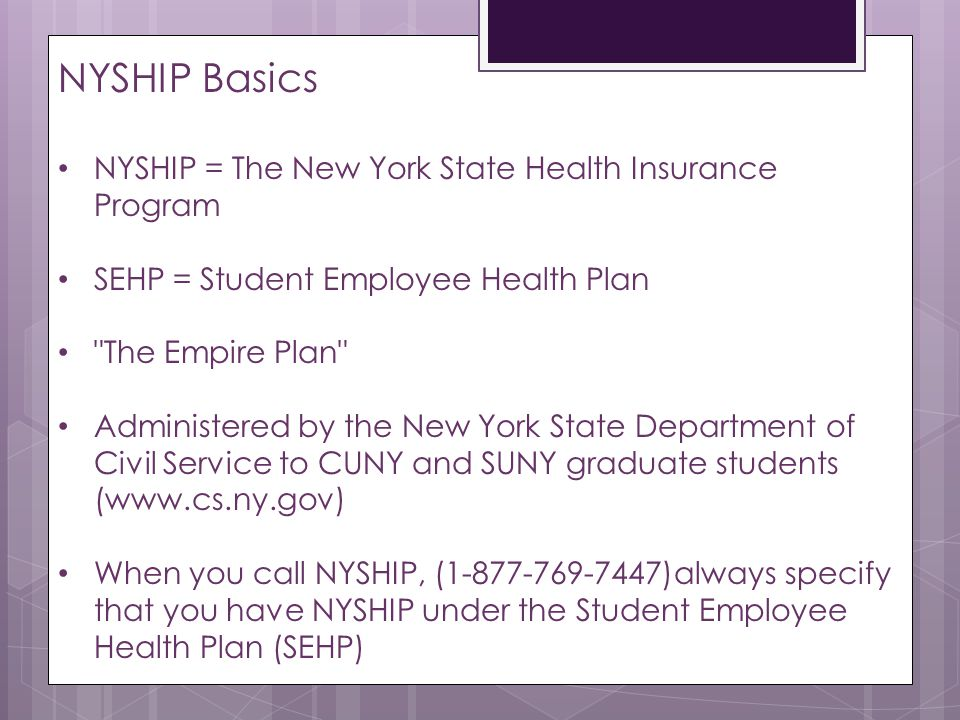 NYSHIP is NOT your insurance carrier.