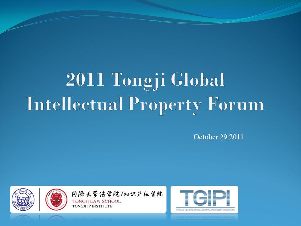Dean, Tongji Law School (China); Executive Director, TGIPI Prof. Dr. Shan Xiaoguang ( 单晓光 ) 2