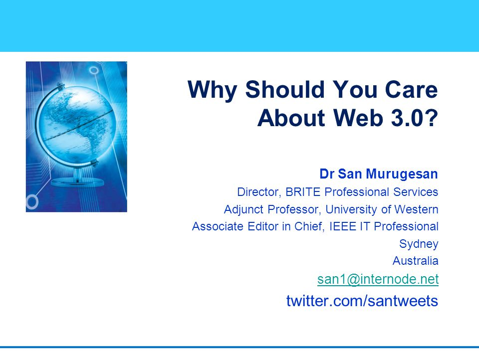 Why Should You Care About Web 3.0.