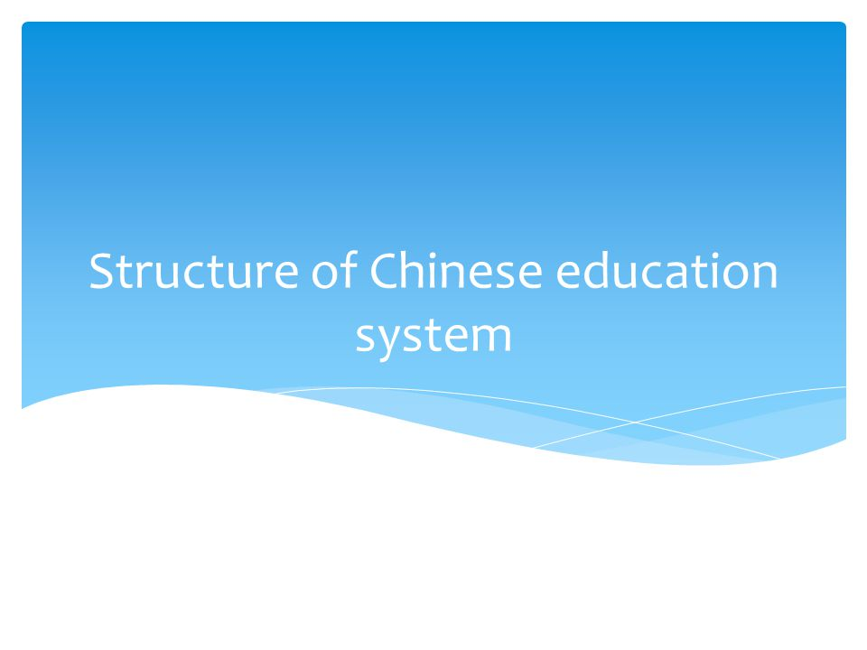 Structure of Chinese education system