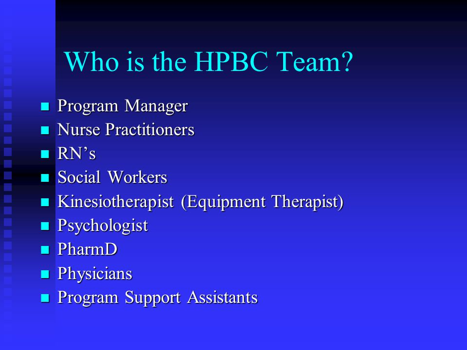 Who is the HPBC Team.