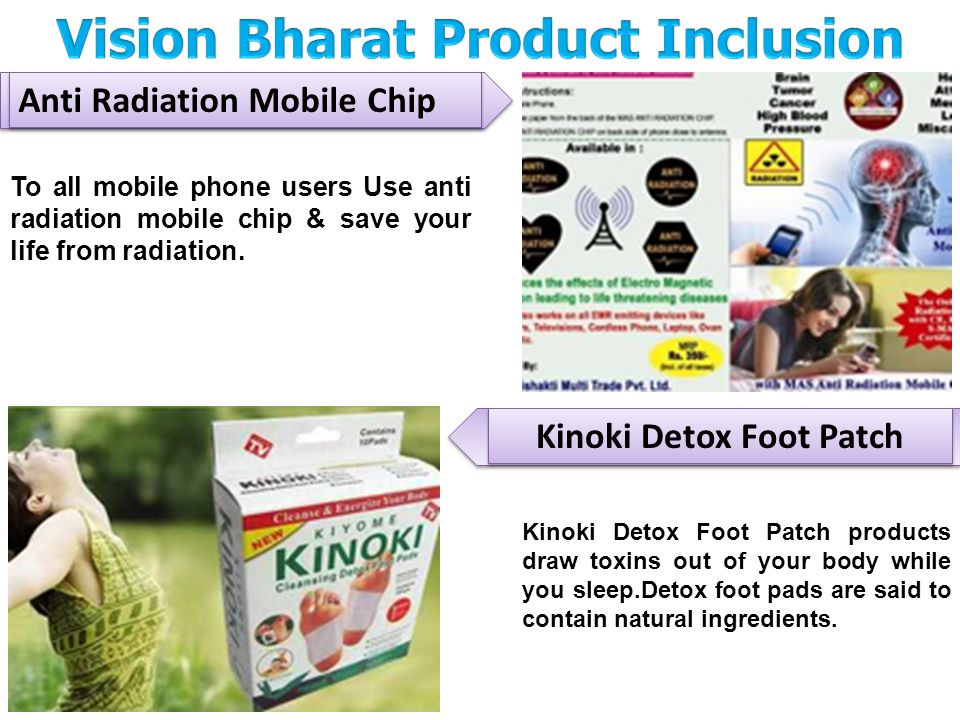 Anti Radiation Mobile Chip Kinoki Detox Foot Patch To all mobile phone users Use anti radiation mobile chip & save your life from radiation. Kinoki De