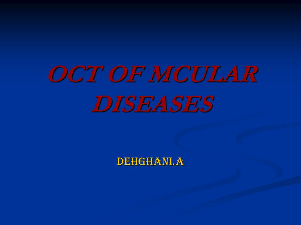 OCT OF MCULAR DISEASES DEHGHANI.A