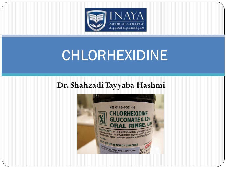 CHLORHEXIDINE GLUCONATE Chlorhexidine gluconate is an effective bactericidal agent and broad-spectrum antimicrobial drug It has been extensively researched and is the gold standard antimicrobial in oral hygiene Chlorhexidine is useful in many clinical disciplines including periodontics, endodontics, oral surgery and operative dentistry