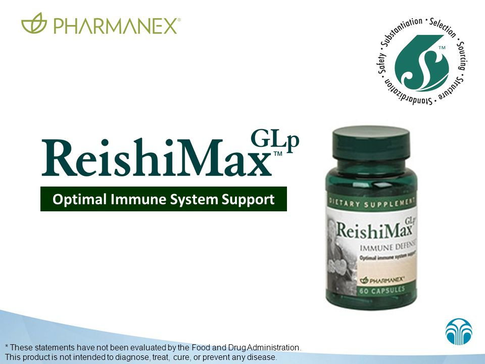 Optimal Immune System Support * These statements have not been evaluated by the Food and Drug Administration. This product is not intended to diagnose