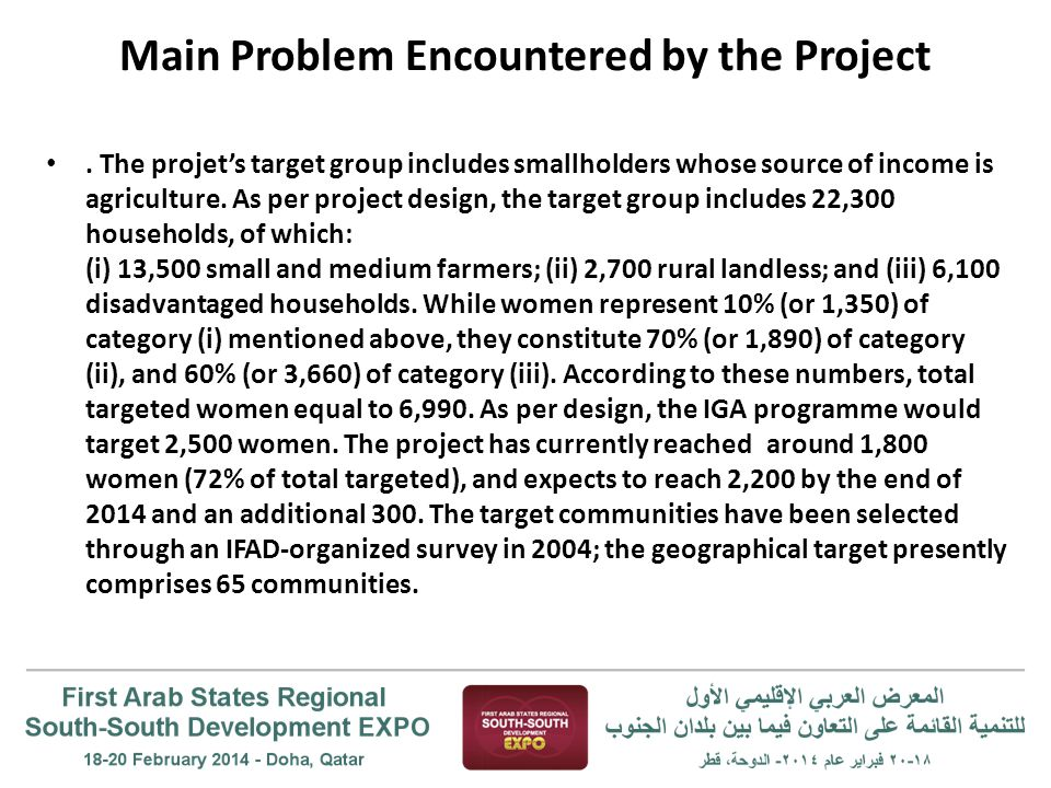 Main Problem Encountered by the Project. The projet's target group includes smallholders whose source of income is agriculture. As per project design,