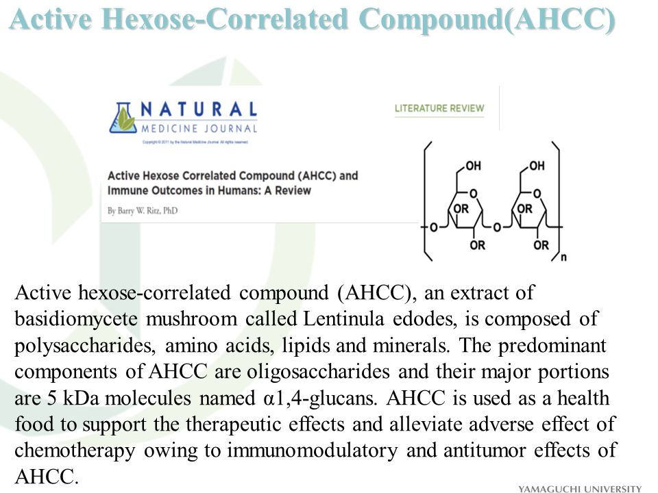 Active Hexose-Correlated Compound(AHCC) Active hexose-correlated compound (AHCC), an extract of basidiomycete mushroom called Lentinula edodes, is composed of polysaccharides, amino acids, lipids and minerals.