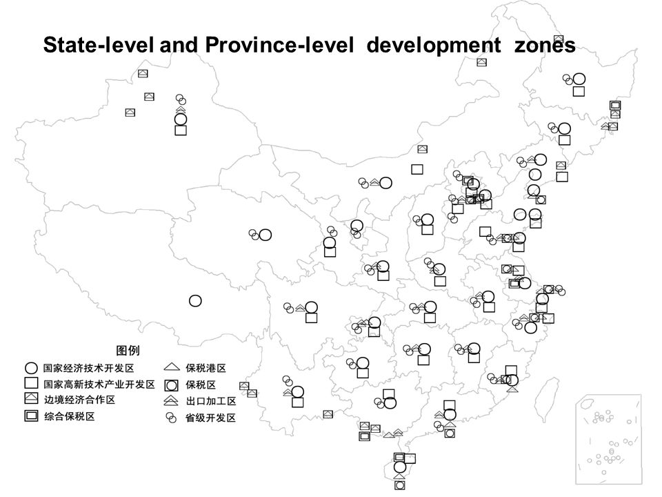 11 State-level and Province-level development zones