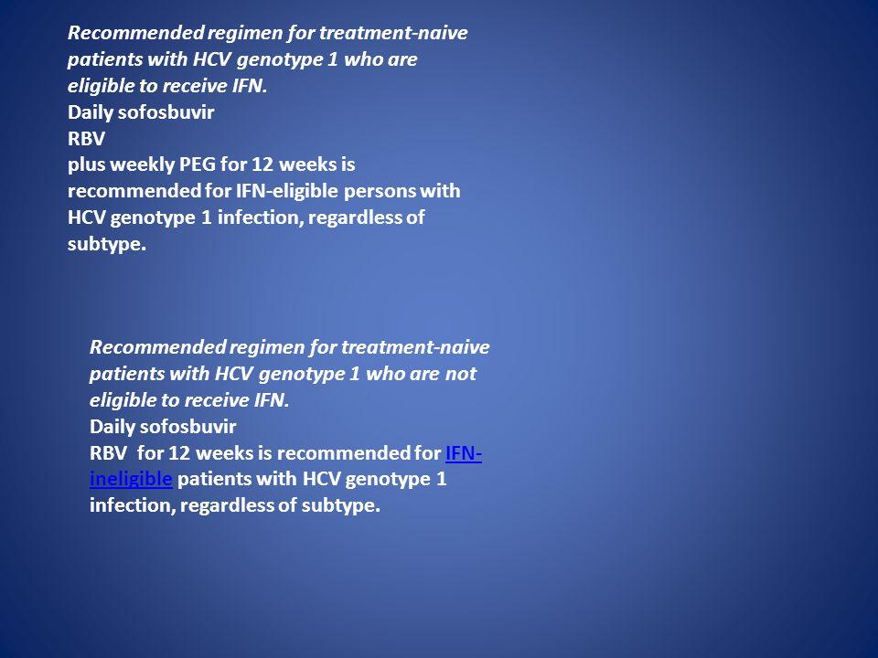 Recommended regimen for treatment-naive patients with HCV genotype 1 who are eligible to receive IFN.
