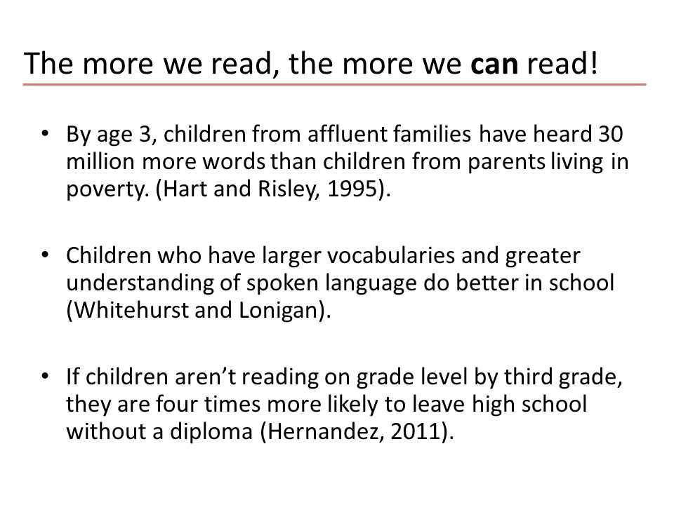 The more we read, the more we can read.
