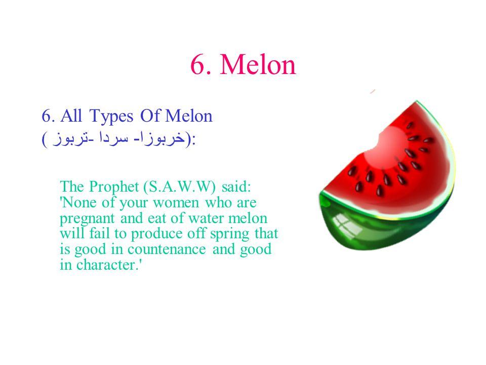 6. Melon 6.