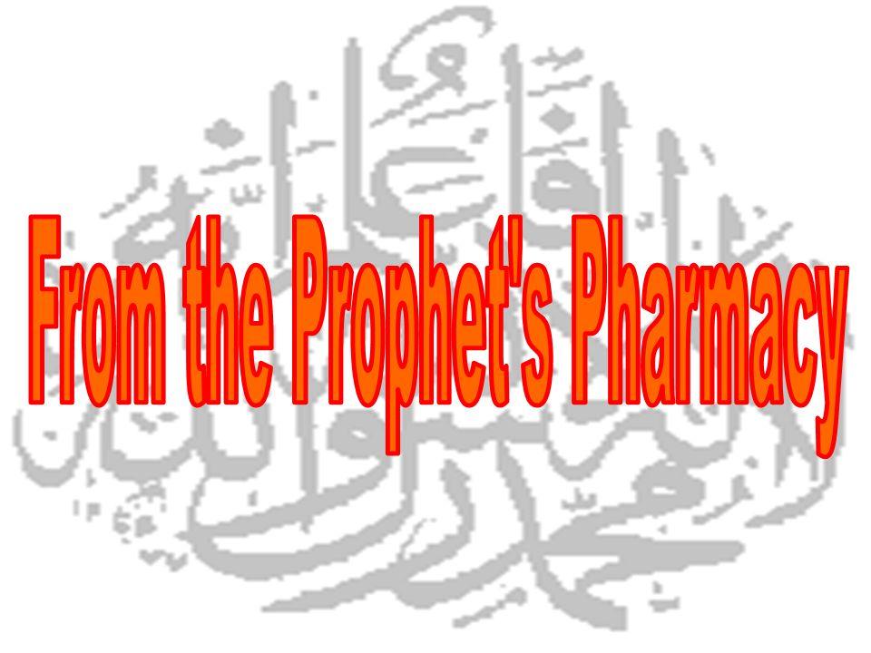 prepared by:Mahtab Anwar