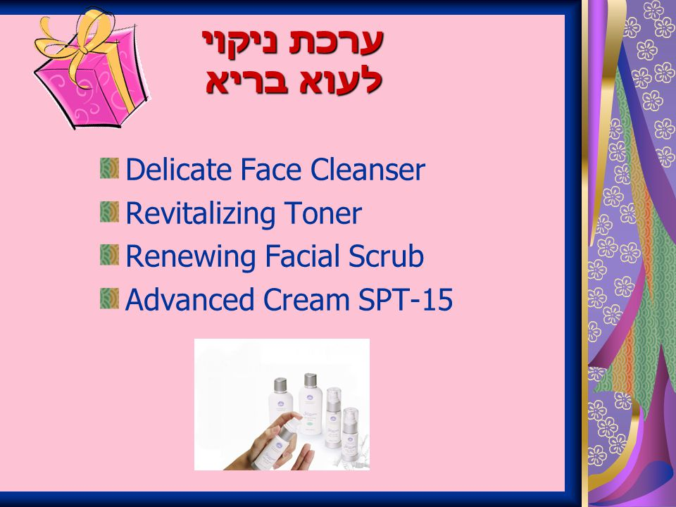 ערכת ניקוי לעוא בריא Delicate Face Cleanser Revitalizing Toner Renewing Facial Scrub Advanced Cream SPT-15