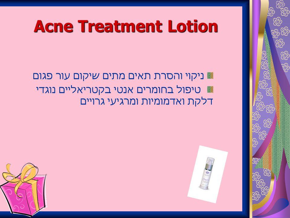 Acne Treatment Lotion ניקוי והסרת תאים מתים שיקום עור פגום טיפול בחומרים אנטי בקטריאליים נוגדי דלקת ואדמומיות ומרגיעי גרויים