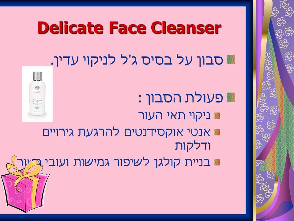 Delicate Face Cleanser סבון על בסיס ג ל לניקוי עדין ניקוי תאי העור Sodium Lauroamphoacetate Cocamidopropyl Betaine Sodium Methyl Cocoyl Taurate PEG-150 Pentaerythrityl Tetrastearate, Acrylates C 10-30 Alkyl Acrylates Crosspolymer