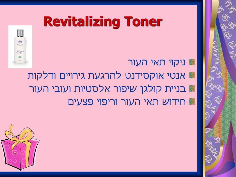 Revitalizing Toner ניקוי תאי העור אנטי אוקסידנט להרגעת גירויים ודלקות בניית קולגן שיפור אלסטיות ועובי העור חידוש תאי העור וריפוי פצעים