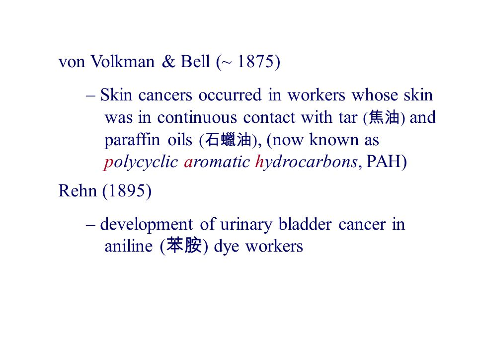 The ability of radiation to cause human cancer, especially leukemia, was dramatically shown by the increased rates of leukemia among survivors of the atomic bombs dropped in World War II, and more recently by the increase in skin cancer in individuals exposed to too much sunlight (UV radiation).