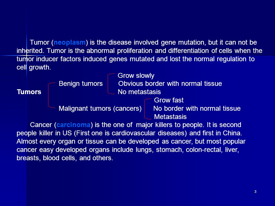 4 Parenchymal part: Tumor cells.Tissue specificity.