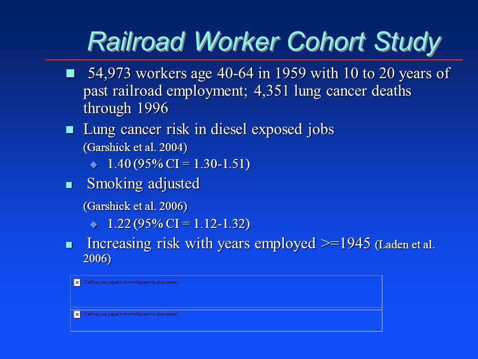 Railroad Worker Cohort Study n 54,973 workers age 40-64 in 1959 with 10 to 20 years of past railroad employment; 4,351 lung cancer deaths through 1996 n Lung cancer risk in diesel exposed jobs (Garshick et al.