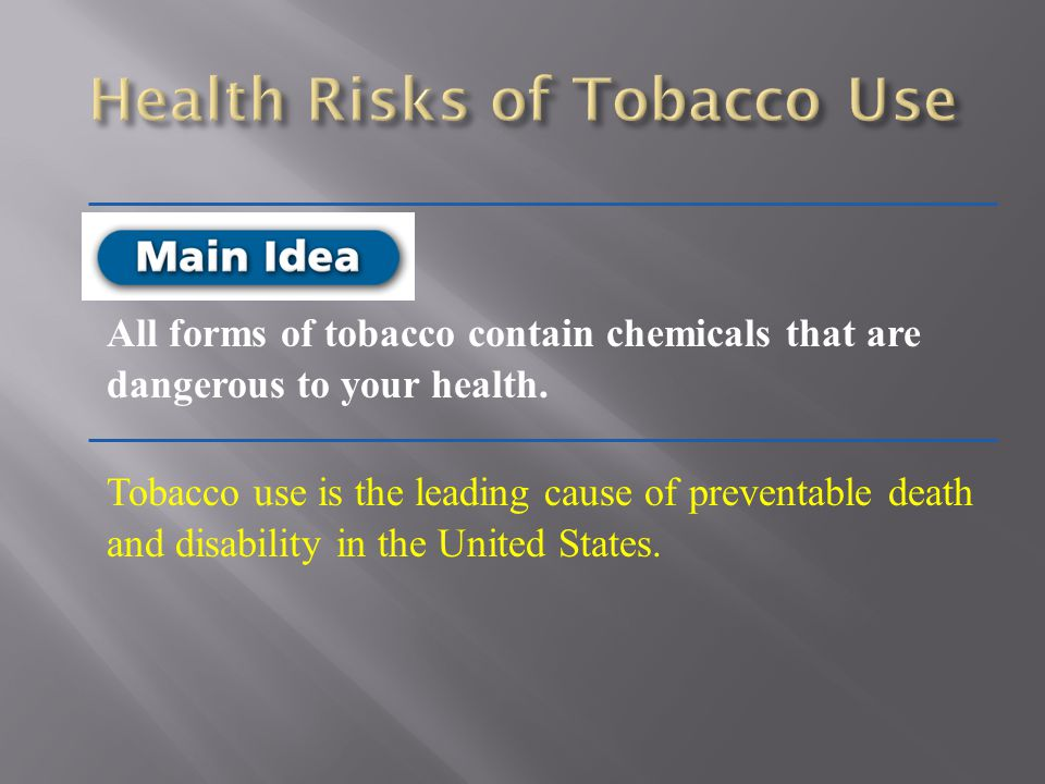 Fewer teens are starting to use tobacco.