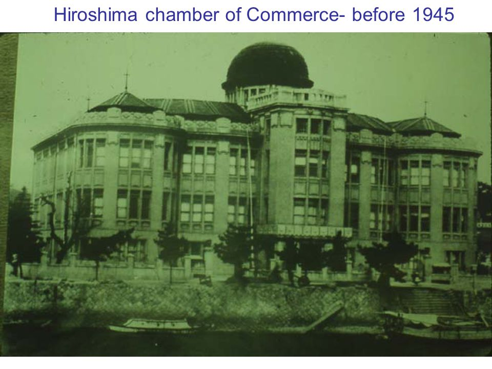 Hiroshima chamber of Commerce- before 1945