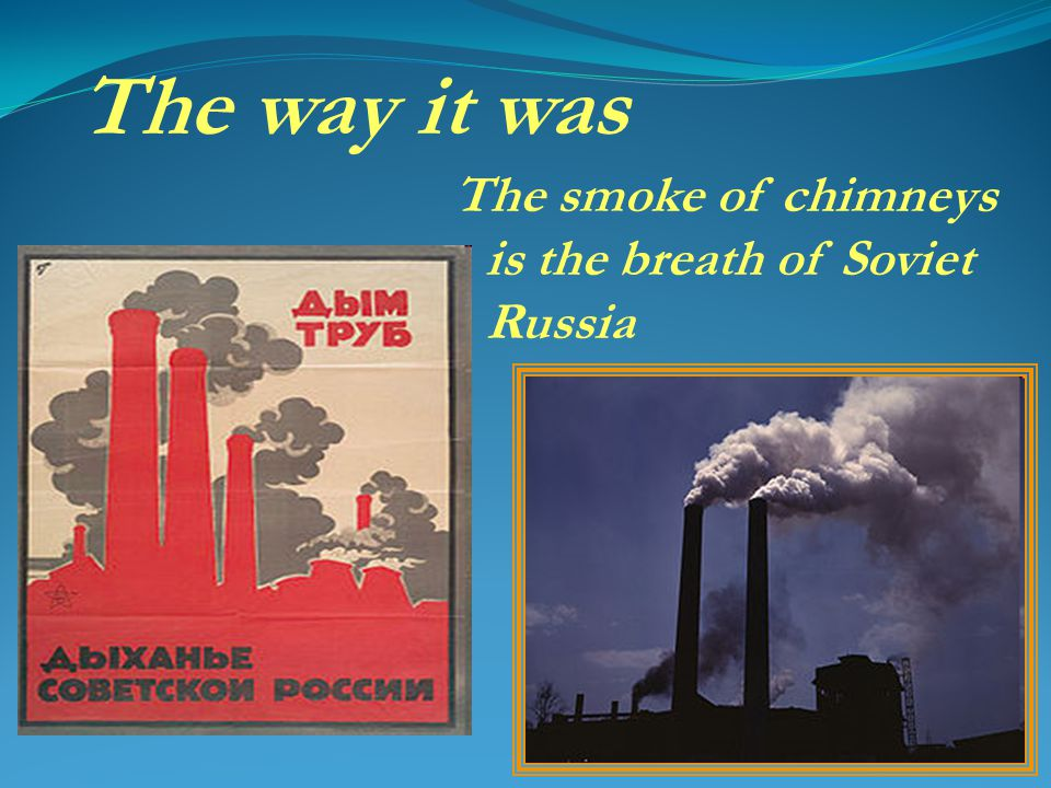 The way it was The smoke of chimneys is the breath of Soviet Russia