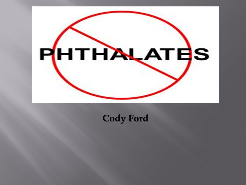 Cody Ford