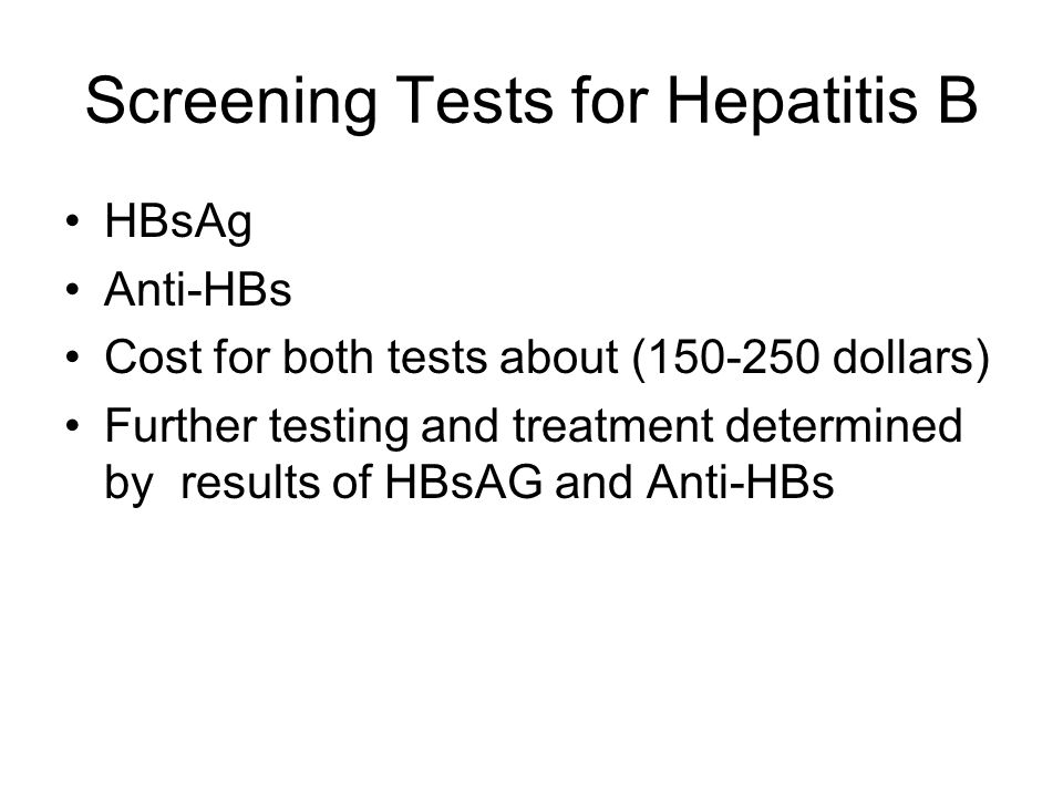 What are the recommended serological screening tests for Hepatitis B