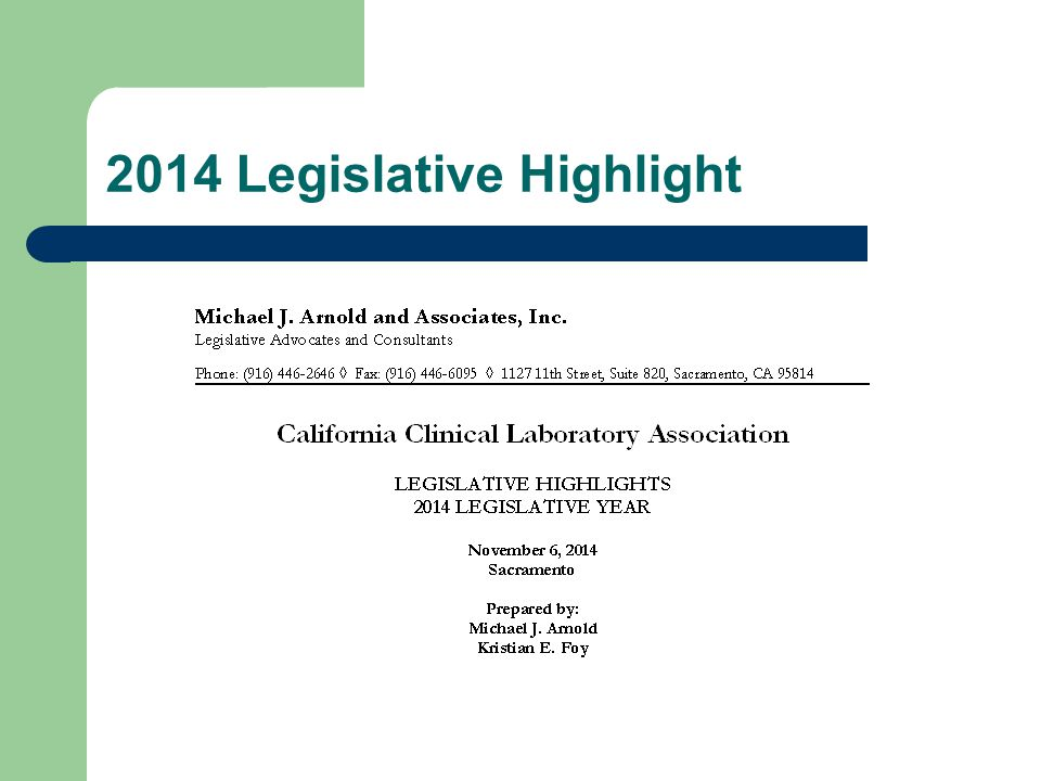 2014 Legislative Highlight