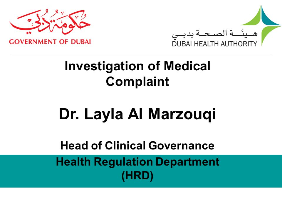Investigation of Medical Complaint Dr. Layla Al Marzouqi Head of Clinical Governance Health Regulation Department (HRD)
