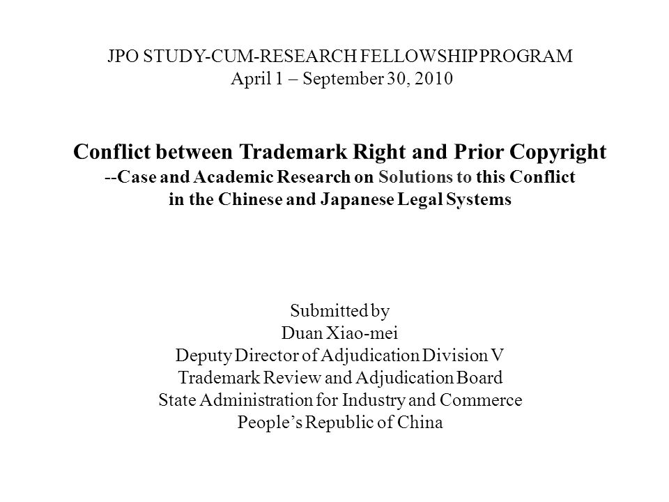 Brief Introduction about My Research Chapter I – Cause Analysis of the Conflict Chapter II – Comparison on Solutions to this Conflict between Japanese and Chinese legal systems Chapter III – Standards for Adjudication Chapter IV – Other issues in practice the name of fictitious character, the title of work, catchphrase Chapter V – Proposal and Suggestion Annexes – Brief introduction to TRAB