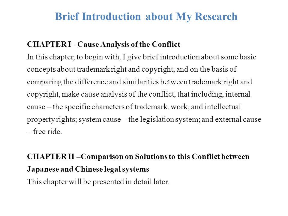 Brief Introduction about My Research CHAPTER III – Standards for Adjudication In my work field in TRAB, there are more and more cases concentrate on the question whether a trademark registration infringes another's existing prior copyright.