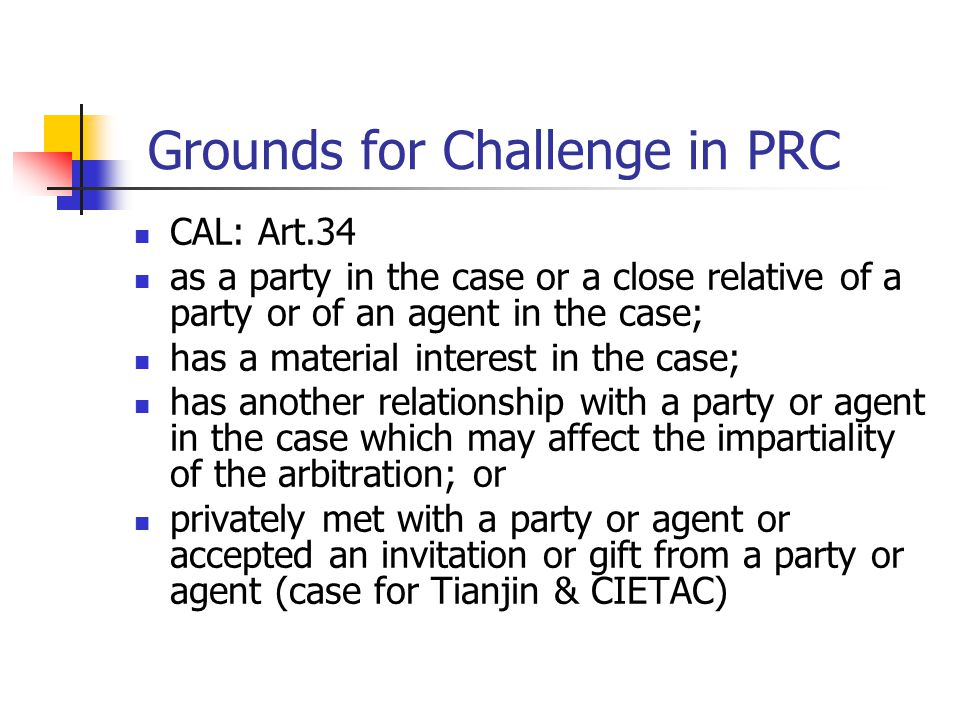 Grounds for Challenge in PRC CAL: Art.34 as a party in the case or a close relative of a party or of an agent in the case; has a material interest in