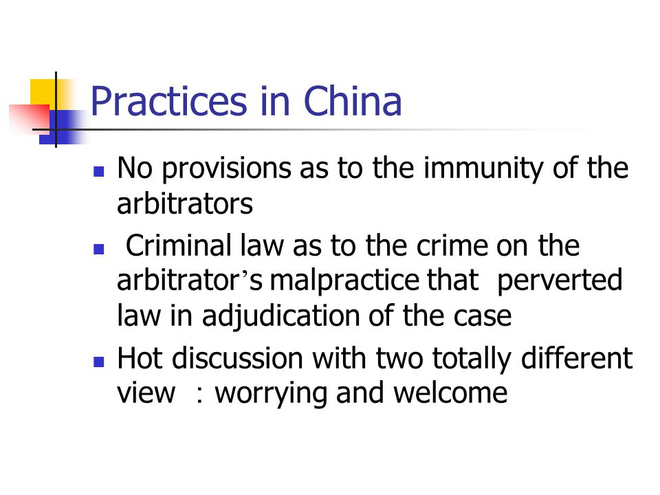 Practices in China No provisions as to the immunity of the arbitrators Criminal law as to the crime on the arbitrator ' s malpractice that perverted l
