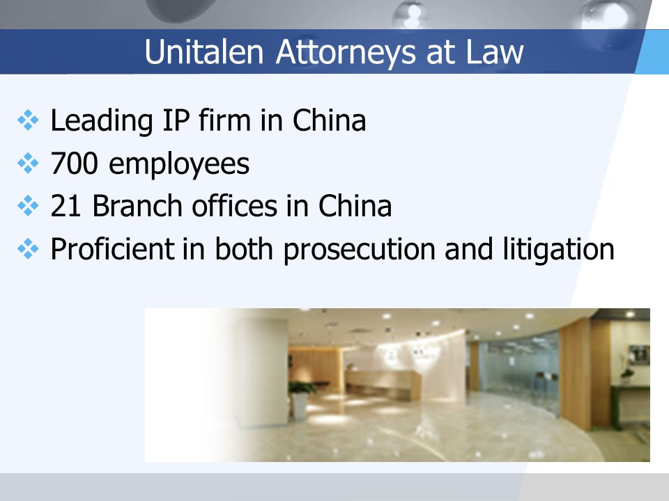 Unitalen Attorneys at Law  Leading IP firm in China  700 employees  21 Branch offices in China  Proficient in both prosecution and litigation