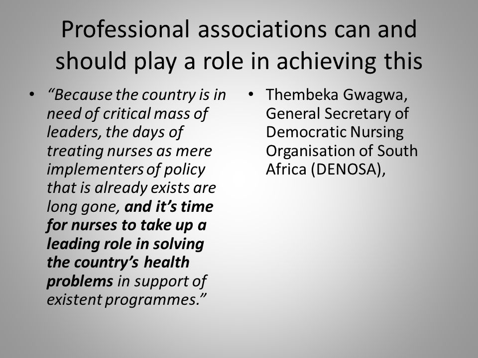 Professionals have an obligation to act