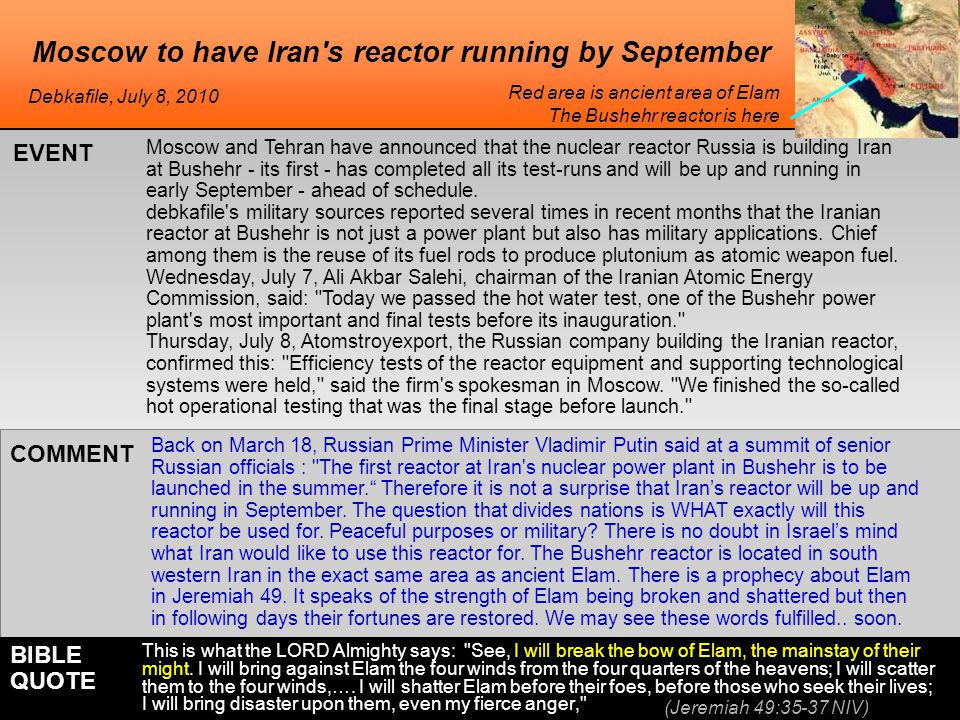 Moscow to have Iran s reactor running by September Moscow and Tehran have announced that the nuclear reactor Russia is building Iran at Bushehr - its first - has completed all its test-runs and will be up and running in early September - ahead of schedule.