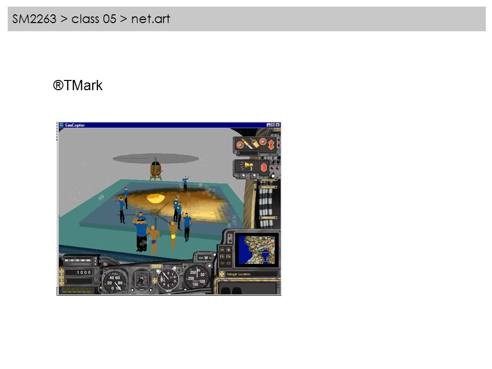 SM2263 > class 05 > net.art ®TMark