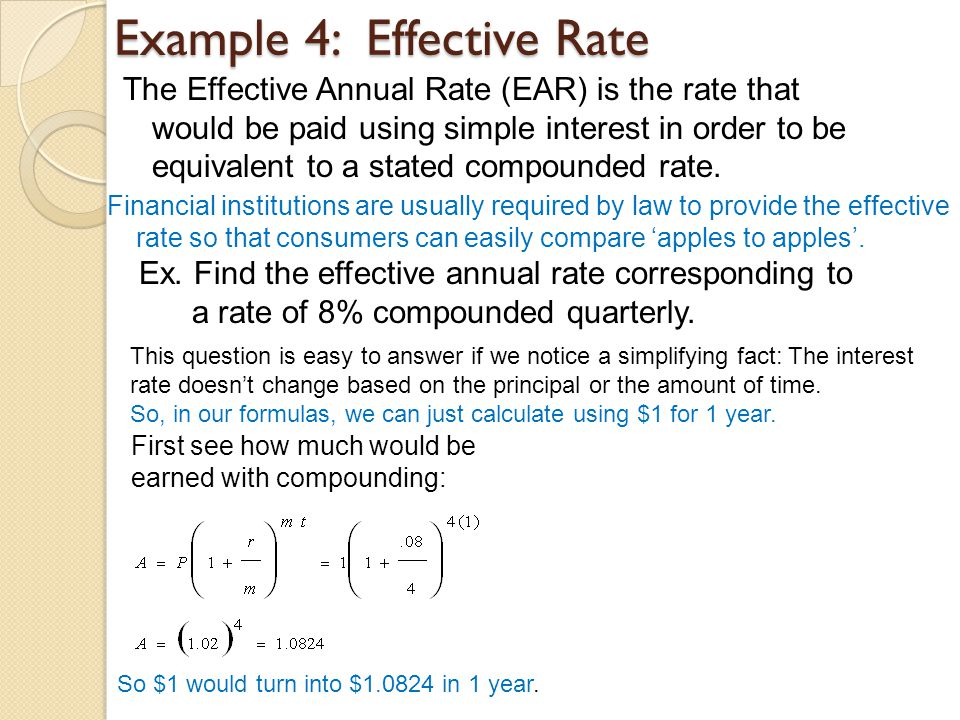 Example 4: Effective Rate Ex.