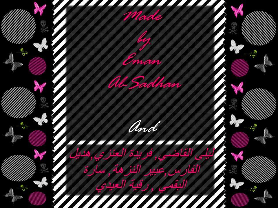 Made by byEman Al-Sadhan Al-SadhanAnd ليلى القاضي, فريدة العنزي, هديل الفارس, عبير النزهة, سارة البقمي, رقية العيدي